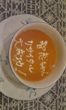 ソプラノ歌手♪佐藤智恵のオフィシャルブログ-100912_1842~01.jpg