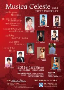 ソプラノ歌手♪佐藤智恵のオフィシャルブログ-k_omote001.png