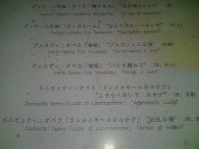 ソプラノ歌手♪佐藤智恵のオフィシャルブログ-SN3J0387.jpg