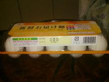 ソプラノ歌手♪佐藤智恵のオフィシャルブログ-SN3J0400.jpg