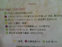 ソプラノ歌手♪佐藤智恵のオフィシャルブログ-SN3J0404.jpg