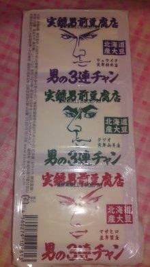 ソプラノ歌手♪佐藤智恵のオフィシャルブログ-110330_2111~01.jpg