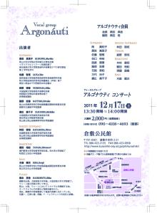 ソプラノ歌手♪佐藤智恵のオフィシャルブログ-912__ol-1.jpg