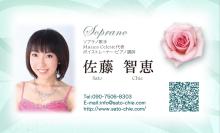 ソプラノ歌手♪佐藤智恵のオフィシャルブログ-E.jpg
