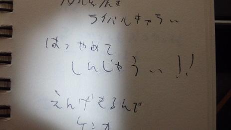 kouroku07.jpg