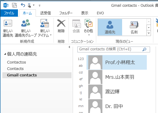 off2013_contact_jp.png