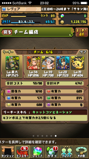 20140420_3.png