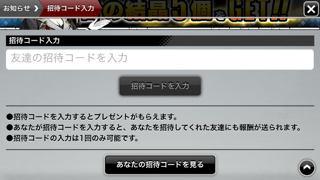 20140424_4.png