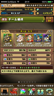 20140427_2.png