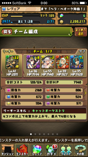 20140505_4.png