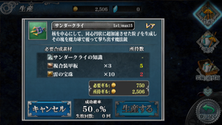 20140523_3.png
