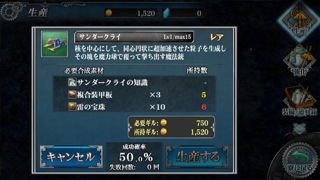20140528_1.png