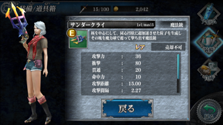 20140530_4.png
