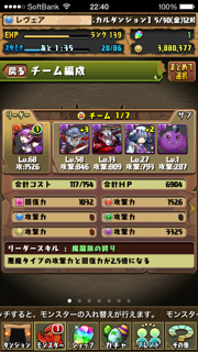 20140608_2.png