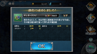 20140613_5.png