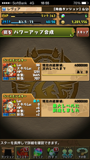 20140624_4.png