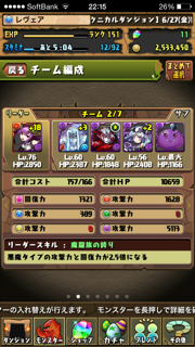 20140704_2.png
