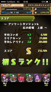 20140704_4.png