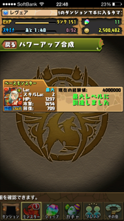 20140704_6.png
