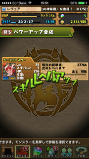 20140706_12.png