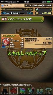 20140706_13.png
