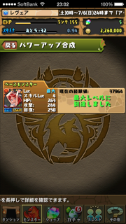 20140706_15.png
