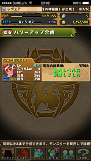 20140706_17.png
