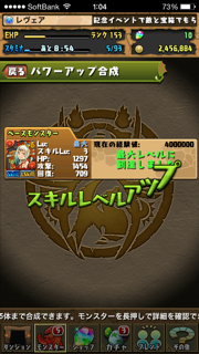 20140706_3.png