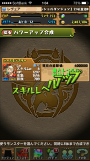 20140706_5.png
