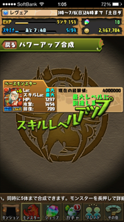 20140706_8.png