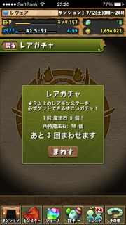20140712_1.png