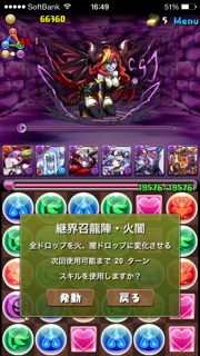 20140714_15.png