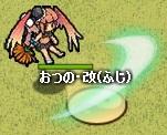 式姫_おつの遊び2