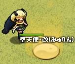 式姫_堕天使遊び1