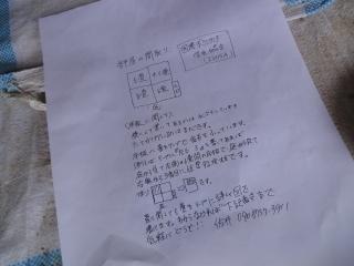 DSC03432.jpg