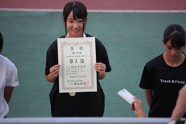 140629chikako200.jpg