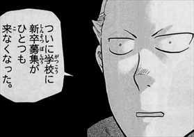 銀の匙11/大川先輩1