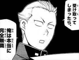 銀の匙11/大川先輩2