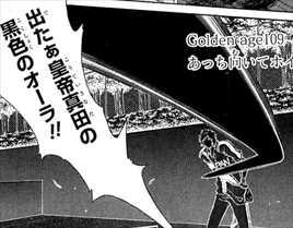 新テニスの王子様12巻皇帝真田「黒色のオーラ」2