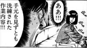 高校アフロ田中8巻ロボ