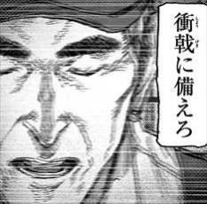 亜人4巻佐藤1