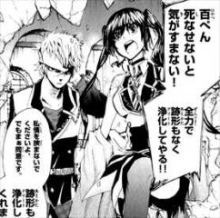ラスボスヒーロー4巻4