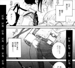 あまんちゅ3巻ダイビングシーン1
