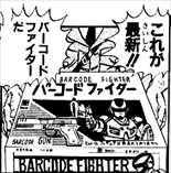 こち亀セブン-イレブン3(80巻)