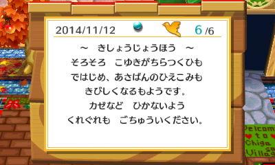 kisho-.jpg