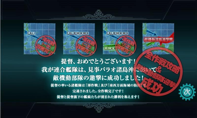 20141123215859784.jpg