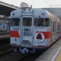 syunsyun24