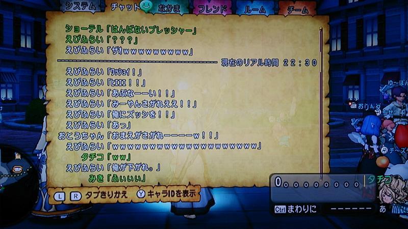 DSC_0344_convert_20140517074001.jpg