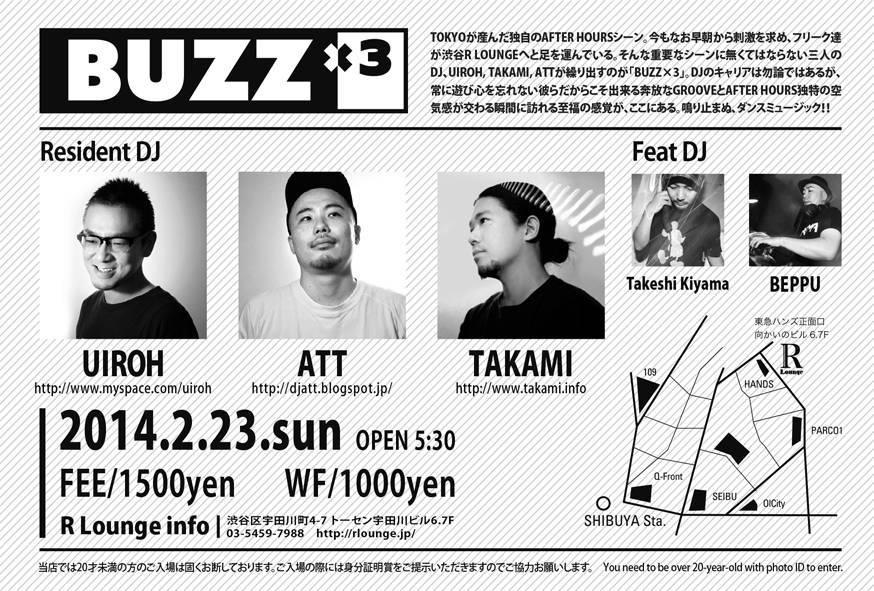 0223BUZZ_u.jpg