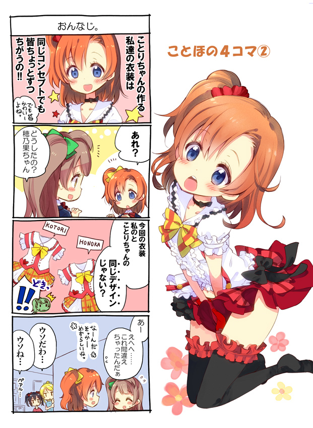 kotohono4-002-s.jpg